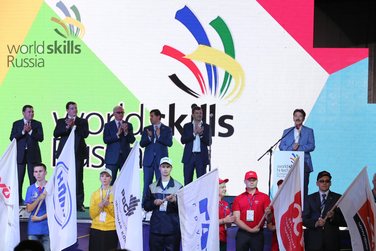 Итоги II Национального чемпионата WorldSkills Hi-Tech 2015