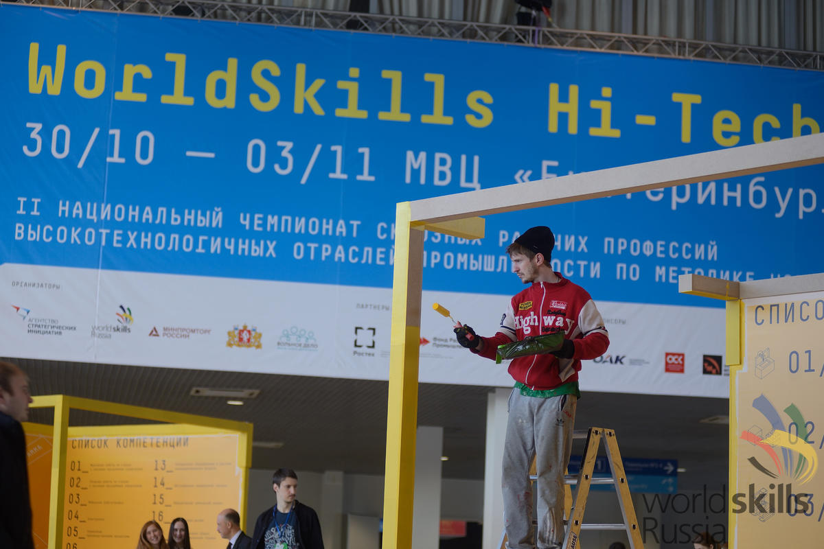 Команда СГАУ победила на WorldSkills Hi-Tech 2015 с проектом летающего ранца