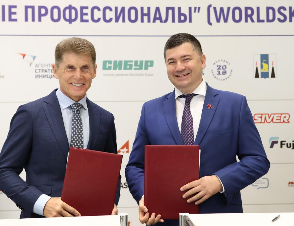 Advanced Training Center will be launched in Sakhalin region